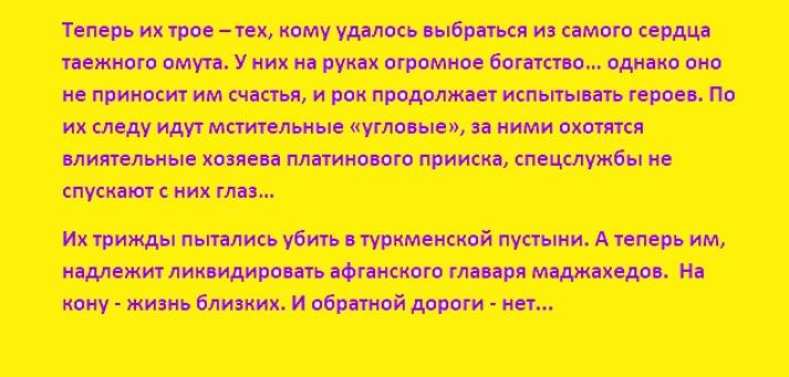 http://obovsem-center.clan.su/_fr/1/0311659.jpg