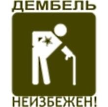 http://obovsem-center.clan.su/_ld/1/143_46.jpg